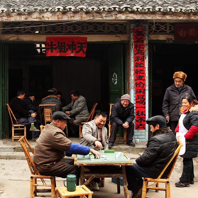 【军警】春节印象之麻将 一赌明年的运气(散文)